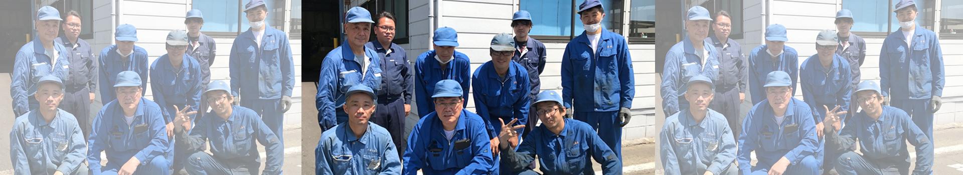 非鉄金属の売買・加工なら、大阪市此花区の三興金属株式会社
